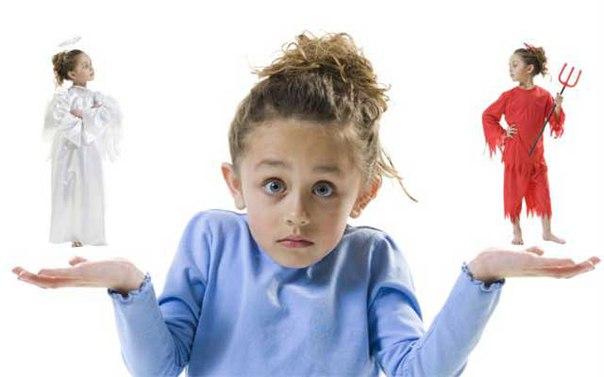 О мотивах детского поведения