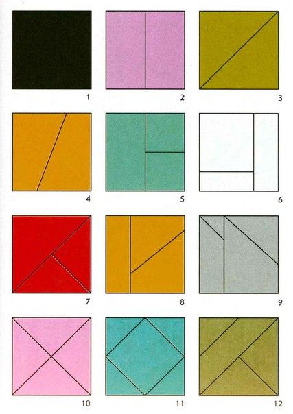 квадраты Никитина