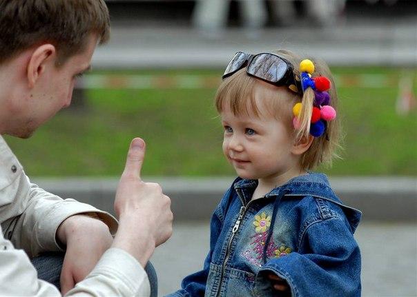 Учим ребенка слушаться и уважать маму с папой