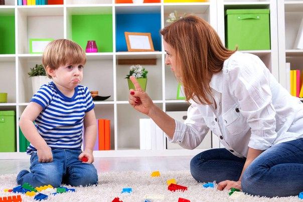 Как вести себя родителям с непослушным ребенком?