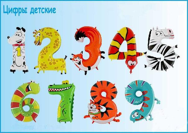 24 игры для запоминания цифр