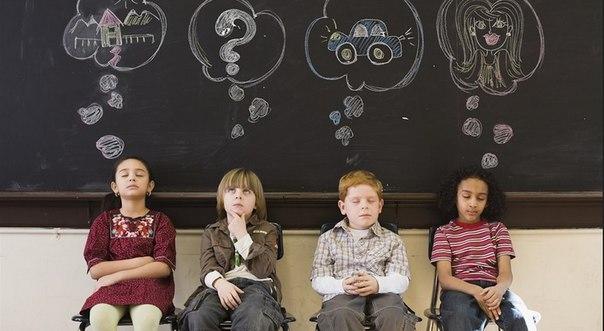 Секреты мотивации детей