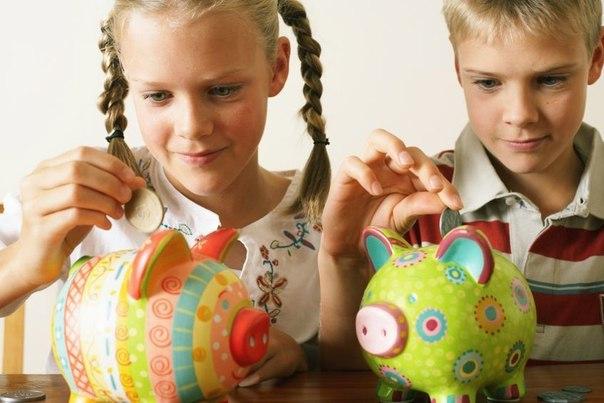 Карманные деньги для школьника
