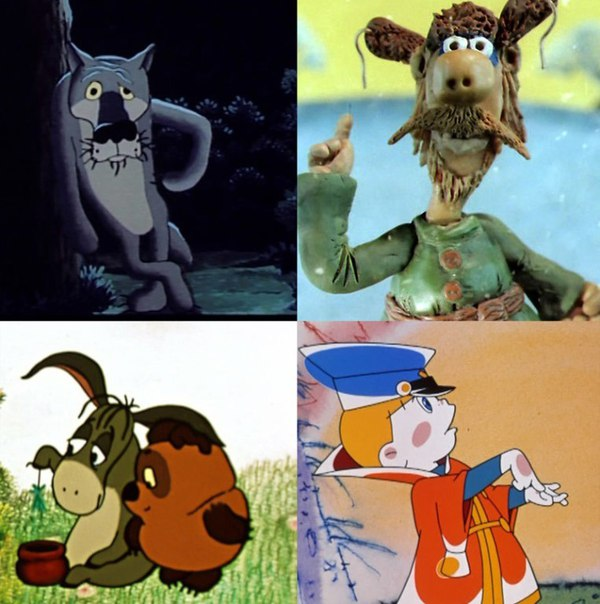 Двадцать мультфильмов из СССР, которые нужно показать детям