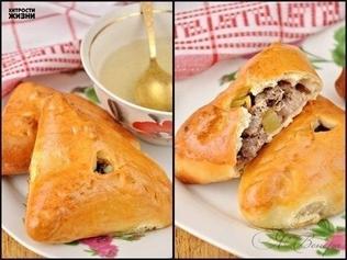 Треугольные пироги с мясом